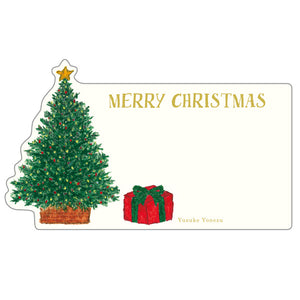 Greeting Life Christmas Name Card YZ-275