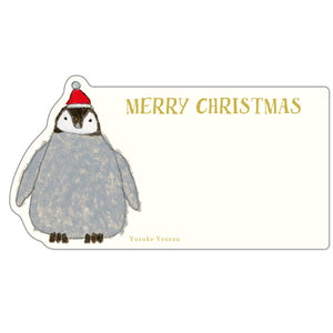 Greeting Life Christmas Name Card YZ-276