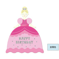 Greeting Life Birthday Toy Card AR-6