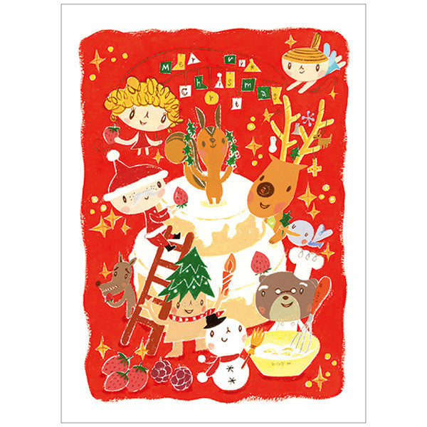 japanwave Tegami Holiday Greeting Card
