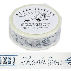 Greeting life Masking Tape CBZ-8