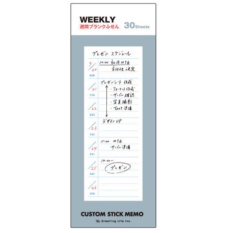 Greeting Life Custom Stick Memo WEELLY CDPG-12