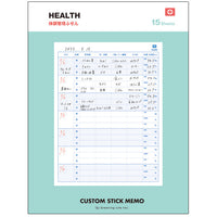 Greeting Life Custom Stick Memo HEALTH CDPG-15