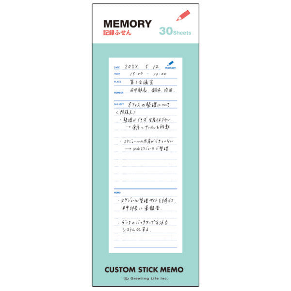 Greeting Life Custom Stick Memo MEMORY CDPG-16