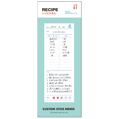 Greeting Life Custom Stick Memo RECIPE CDPG-17