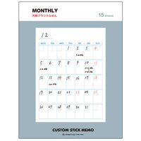 Greeting Life Custom Stick Memo MONTHLY CDPG-7