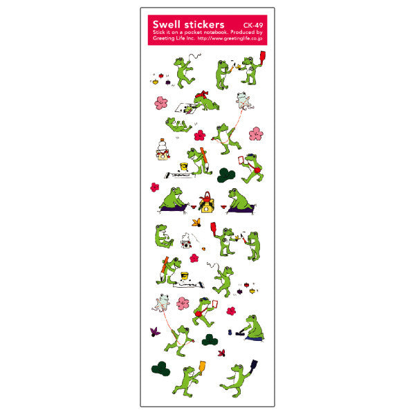 Greeting Life Swell Sticker Frog New Year CK-49