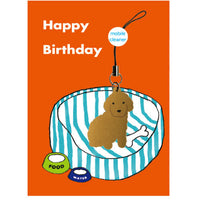 Greeting Life Mobile Cleaner Birthday Card Dog ET-50