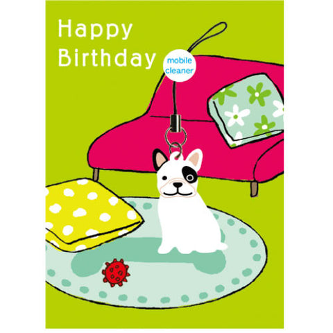 Greeting Life Mobile Cleaner Birthday Card French Bulldog ET-65