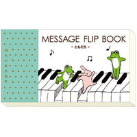 Greeting Life Message Flip Book Card Friend FB-9