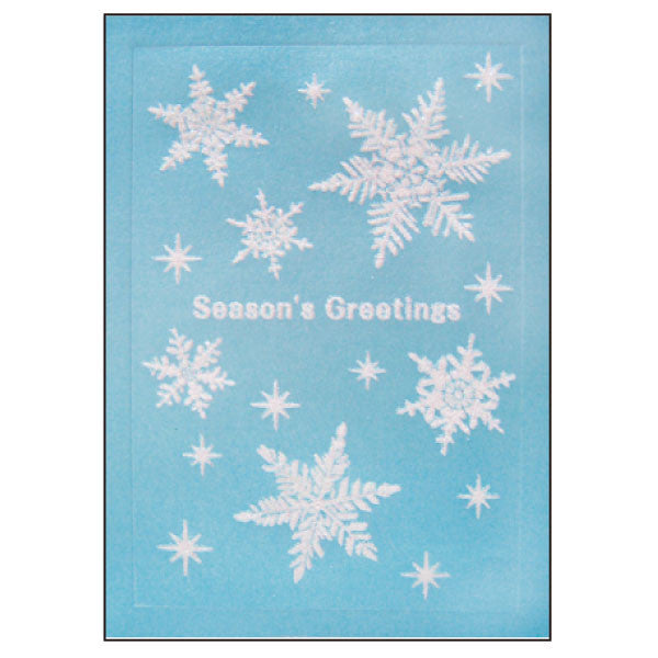 Greeting Life Maniere Christmas Card HA-45
