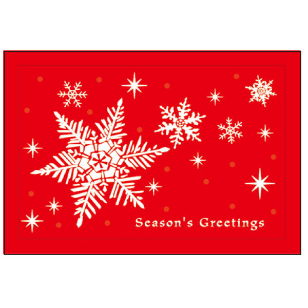 Greeting Life Maniere Christmas Card HA-62