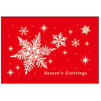 Greeting Life Christmas Card HA-62