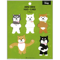 Greeting Life Mini Mini Hug Card Dog HT-22