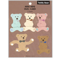 Greeting Life Mini Mini Hug Card Teddy Bear HT-25