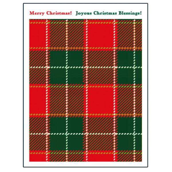 Greeting Life Pattern Press Christmas Card HT-49