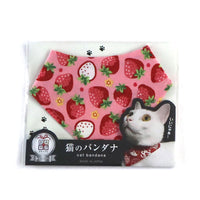 COCOLUCK  Cat Bandana CO-6197-STRAWBERRY
