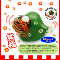 Solar Powered Shishimai-Japanese Traditional Lion-