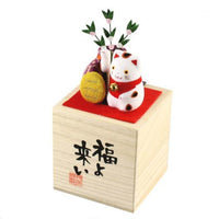 Solar Powered Lucky Cat (S) K12-3207