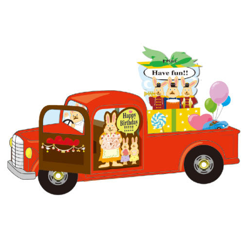 Greeting Life Kids Truck Birthday Card JB-6