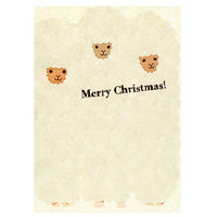 Tegami Paper Mechanics Greeting Card Merry Christmas