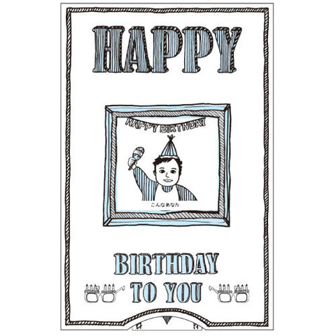 Greeting Life Birthday Surprise Change Card Boy LY-18