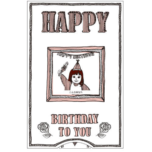 Greeting Life Birthday Surprise Change Card Girl LY-19