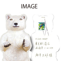 Greeting Life Animals Postcard MIisawa Atsuhiko Polar Bear WA-1
