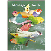 Greeting Life Message Gift Mini Card Set Bird MM-66