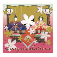 Greeting Life Girl's Festival Pop up Card mp-120