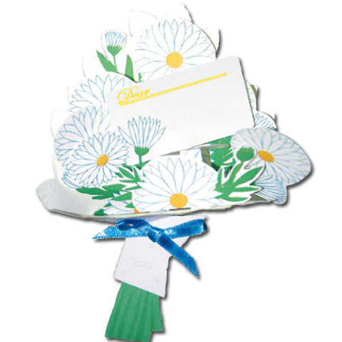 Greeting Life Pop Up Bouquet Birthday Card Marguerite mp-190