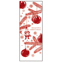 Greeting Life Christmas Card mp-213