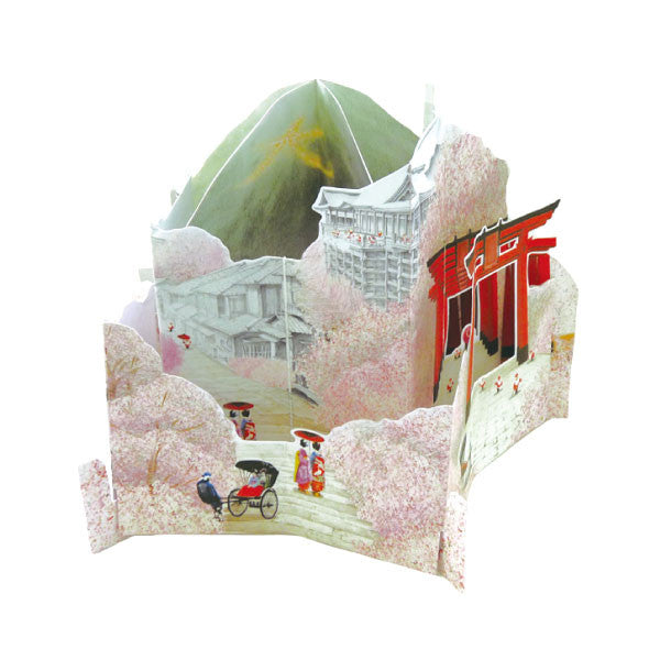 Greeting Life Japanese style Mini Santa Panorama Pop Up Christmas Card P-217