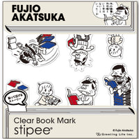 Greeting Life FUJIO AKATSUKA Clear Book Mark Stipee Bakabon PG-75