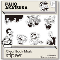 Greeting Life FUJIO AKATSUKA Clear Book Mark Stipee PG-76