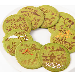 KYOTO'S FOUR SEASONS COOKIES
