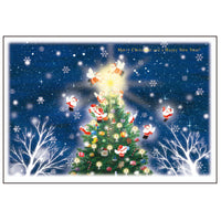 Greeting Life Mini Santa Christmas Card S-316
