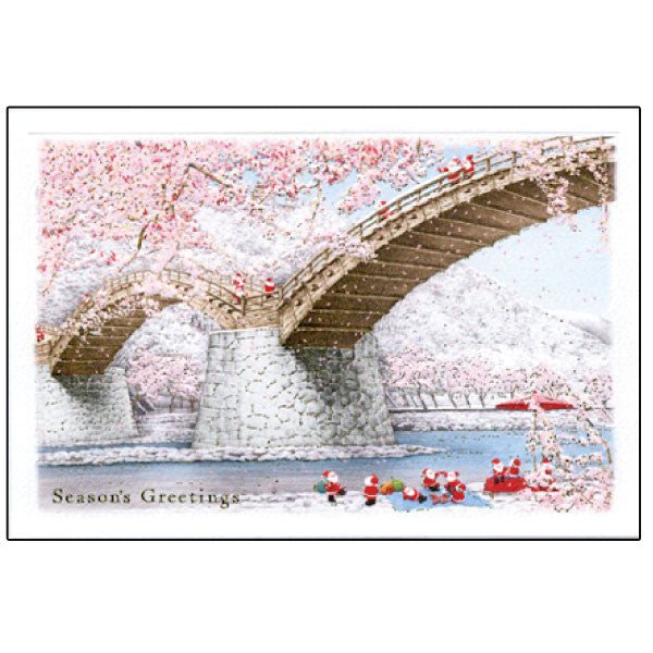 Greeting Life Japanese Style Mini Santa Christmas Card SJ-11