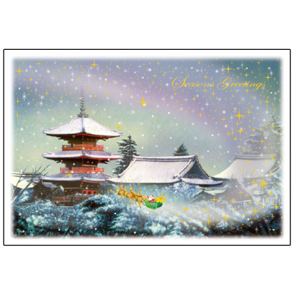 Greeting Life Japanese Style Mini Santa Christmas Card SJ-16