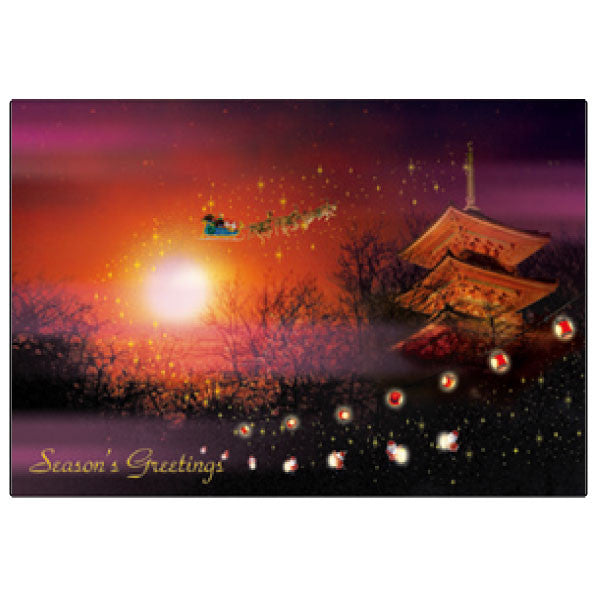 Greeting Life Japanese Style Mini Santa Christmas Card SJ-31