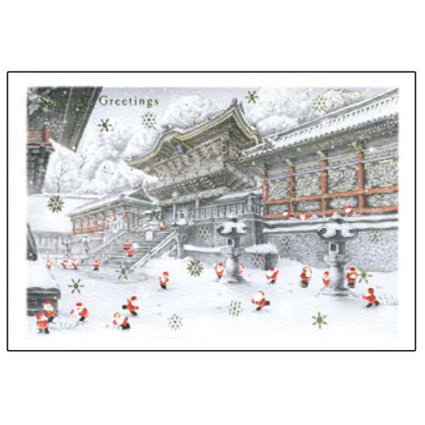 Greeting Life Japanese Style Mini Santa Christmas Card SJ-42