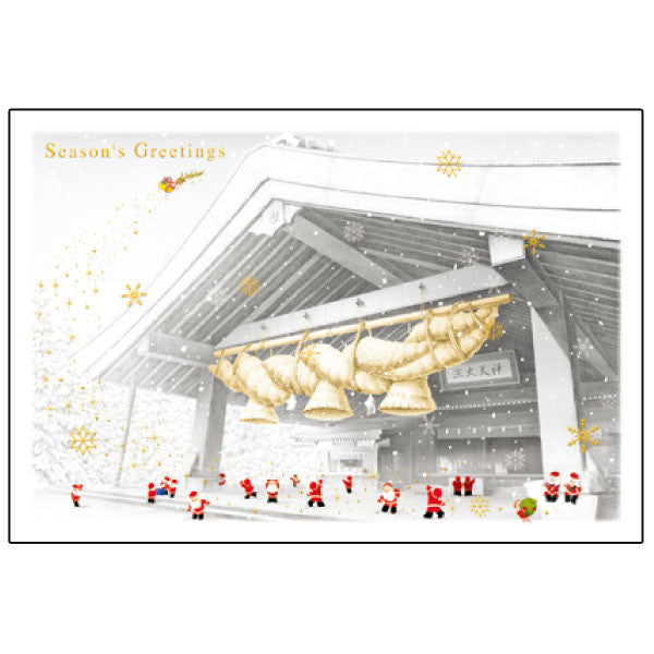 Greeting Life Japanese Style Mini Santa Christmas Card SJ-45