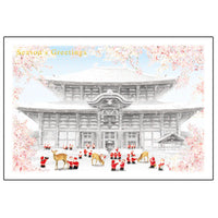 Greeting Life Japanese Style Mini Santa Christmas Card SJ-47