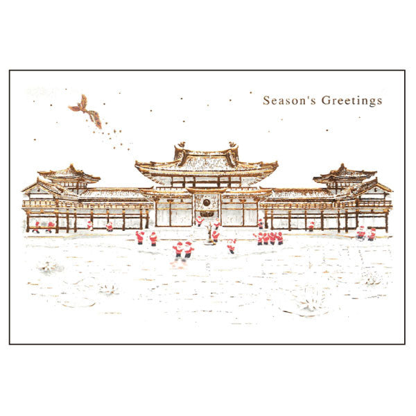 Greeting Life Japanese Style Mini Santa Christmas Card SJ-51