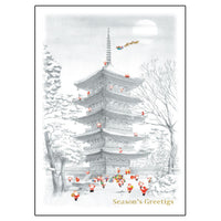 Greeting Life Japanese Style Mini Santa Christmas Card SJ-6