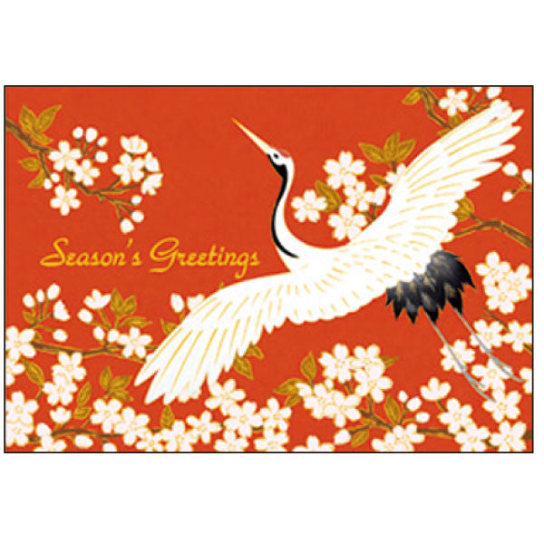 Greeting life christmas card sn 19 japanwave greeting life japanese style formal christmas card sn 19 m4hsunfo