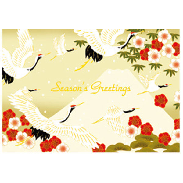 Greeting Life Japanese style Formal Christmas Card SN-20