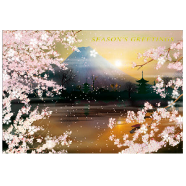 Greeting Life Japanese style Formal Christmas Card SN-24
