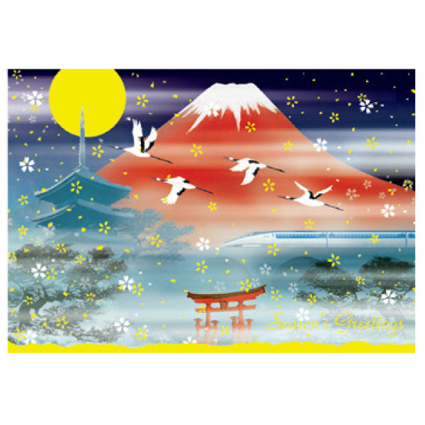 Greeting Life Japanese style Formal Christmas Card SN-26