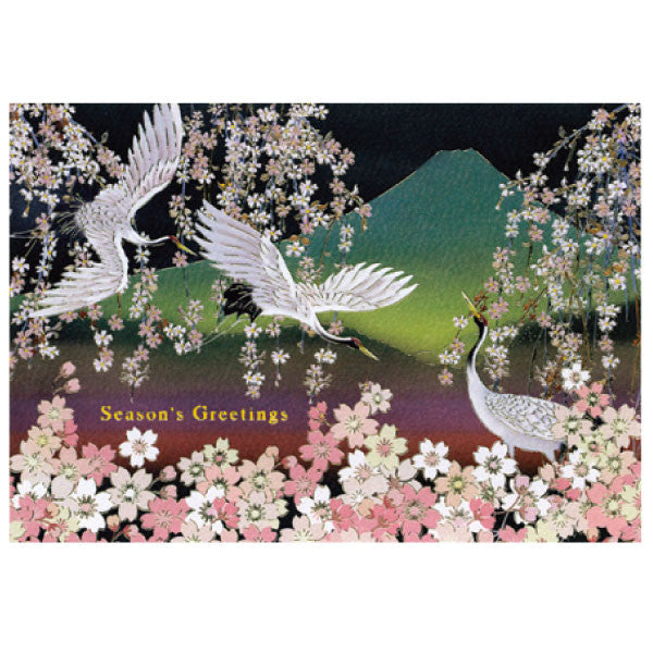 Greeting Life Japanese style Formal Christmas Card SN-33